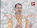 [03] Naat 2014 - Unchian Shaanan walian Maula - Br. Ali Deep Rizvi - Urdu