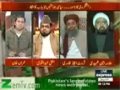 [Talk Show] Express News | H.I Amin Shaheedi -Mazhabi Siyasi Jamatien Muzakarat Ke Liye Kya Kar Sakti Hain - Urdu