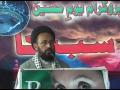 [یوم حسین] Youme Hussain (A.S) - H.I Sadiq Taqvi - Jauhar Degree Collage, PSF - 16 Dec 2013 - Urdu