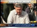 [Media Wtach] شہداء کے لواحقین کا میّتوں کے ساتھ کوئٹہ میں دھرنا جاری - Urd