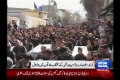 [Media Watch] Dunya News : Saneha e Mastung Kay Khilaf Quetta Main Ahtejaj - 22 Jan 2014 - Urdu