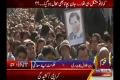 [Media Watch] Capital News: سانحہ کوئٹہ۔علام محد امین شہیدی کی گفتگو Jan 22, 2014 Urdu