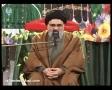 [21] انقلاب نبوی انقلاب عقبی Inqilab-e-Nabavi wa Inqilab-e-Aqabi - Ustad Syed Jawad Naqavi - Urdu