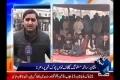 [Media Watch] Dawn News : Saneha e Mastung Kay Khilaf Multan Main Ahtejaj - 22 Jan 2014 - Urdu