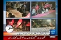 [Media Watch] Dawn News : Wazir e Aazam Kay Zaire Ahtemam Hangami Ijlas - 23 Jan 2014 - Urdu