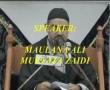 Ramadan 06 - Tafsir-e-Surah Fath - Day 16 of 16 - by S.A.Murtaza Zaidi - Urdu