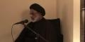 [03] اقسام ارواحTypes of Souls طیب و خبیث - H.I. Syed Muhammad Askari - Urdu