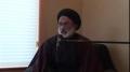 [05] اقسام ارواحTypes of Souls طیب و خبیث - H.I. Syed Muhammad Askari - Urdu