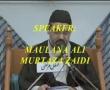 Ramadan 06 - Tafsir-e-Surah Fath - Day 15 of 16 - Imam Hasan (a.s) - by S.A.Murtaza Zaidi - Urdu