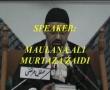 Ramadan 06 - Tafsir-e-Surah Fath - Day 14 of 16 - by S.A.Murtaza Zaidi - Urdu