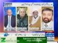 [Nadeem Malik Live] Samaa News : Hamaray Logo Ko Marnay Wala Hamara Dushman Hai - H.I Raja Nasir - 23 Jan 2014 - Urdu