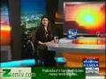 [News Beat] Samaa News | Ullma Islam Pur Aman Pegham Dene Mein Nakam Kiyu - H.I Raja Nasir Abbas - 24 Jan 2014 - Urdu