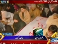 [Media Watch] Capital News : Saneha e Mastung Kay Khilaf Mulk Bhar Main Ahtejaji Dharne Jari - 23 Jan 2014 - Urdu