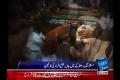 [Media Watch] Dawn News : کوئٹہ شہداٰ کا سفر آخرت ہر انکھ اشک بار - Jan 4, 2014 - Urdu