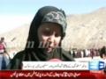 [Media Watch] شہداٴ کی تدفین ہر سانس غمگزدہ ، ہر آہ فلک شگاف - Jan 24, 2014 - Urdu