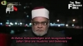 Al-Azhar Sheikh : Shia are Muslims , Salafis are Extremist - Arabic sub English