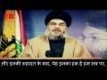 [HINDI] Shaheed jo Anjaan hain - Inke Nooraani Chehre Duniya ko Bataaein - Arabic sub Hindi