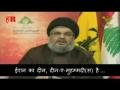 [HINDI] Sayyed Nasrallah ki raay Iran aur Imam Khamenei par - Arabic sub Hidni