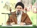[23] انقلاب نبوی انقلاب عقبی Inqilab-e-Nabavi wa Inqilab-e-Aqabi - Ustad Syed Jawad Naqavi - Urdu
