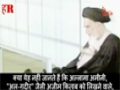 [HINDI] Parcham-e-Inqilaab Imam Mahdi tak - Farsi sub Hindi