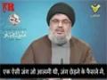 [HINDI] Imam Khamenei ne kaha Nasrallah se: - Tum Yaqeenan Fatah paaoge - Arabic sub Hindi