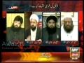 yeh konsi Shariyat aur konsi Shariyat ka nifaz - Off The Record - Part 13/14 - Urdu