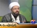 [Media Watch] شیعہ قوم پاکستان کی نظریاتی و سرحدی محافظ ہے - Urdu