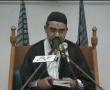 Ramadan 06 - Tafsir-e-Surah Fath - Day 04 of 16 - by S.A.Murtaza Zaidi - Urdu