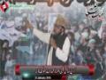 [کراچی نمائش یکجہتی دھرنا] Saneha e Mastung   Speech : Janab Naveed Abbasi - 23 Jan 2014 - Urdu