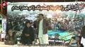 [کراچی نمائش یکجہتی دھرنا] Saneha e Mastung   Kalam : Master Ghulam - 23 Jan 2014 - Urdu