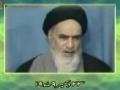 کلام امام خمینی   Hum Khuda key samney Hazir hain,Uskey samney mojud hain   Kalam Imam Khomeni - Urdu