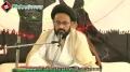 [جشن غدیر | Jashne Ghadeer] 29 Oct 2013 - Speech : H.I Sadiq Taqvi - Masjid Aal-e Aba - Urdu
