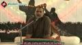 [جشن غدیر | Jashne Ghadeer] 29 Oct 2013 - Kalam : Br Ali Deep Rizvi - Masjid Aal-e Aba - Urdu