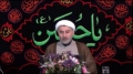 Levels of ghurbah (Isolation) - On the demise of Rasul-Allah (s) - Sh Mansour Leghaei - English