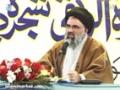 Jamia Orwahtul Wuthqa - Shajra-e-Tayyiba - Ustad Syed Jawad Naqavi - Urdu