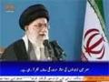 صحیفہ نور | Jub log khud baidar ho jayain to koi quwwat samna nahi ker sakti | Supreme Leader Khamenei - Urdu