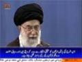 صحیفہ نور   Imam Zamana ajf key hawaley sey Jahilana behes sey perhaiz karain   Supreme Leader Khamenei - Urdu