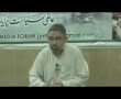 Zavia 28th August 2008 - Political Analysis - By Syed Ali Murtaza Zaidi - Urdu