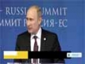 [28 Jan 2014] Ukraine dominates EU-Russia Summit - English