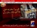کیا اب بھِی حکومت کو شہداء پاکستان کے خون کا سواد کرنا چائیے - Urdu