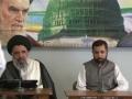 [Lecture] H.I. Abulfazl Bahauddini - Maad - Rasool-E-Khuda - Part 2 - Urdu And Persian