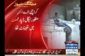 کراچی : دہشتگردوں کی فائرنگ سے مولانا محمد اکبر علی شہید Urdu