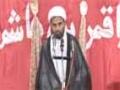 [06] Seerat-e-Nabi-e-Akram (S.A.W)   سیرتِ نبی اکرمﷺ - Moulana Akhtar Abbas Jaun - Urdu