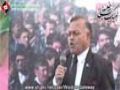 [کراچی نمائش یکجہتی دھرنا] Saneha e Mastung | Speech : Janab Mehfooz Yar Khan - 23 Jan 2014 - Urdu