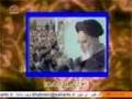 کلام امام خمینی | Mulk Fatah Karna Asan Hai Lekin Uski Hifazat Mushkil Hai | Kalam Imam Khomeni - Urdu