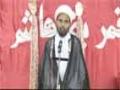 [08] Seerat-e-Nabi-e-Akram (S.A.W) -   سیرتِ نبی اکرمﷺ Moulana Akhtar Abbas Jaun - Urdu