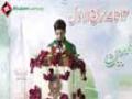 [Jashne Miladul Nabi (S.A.W)] Naat : Br. Ali Akber - 18 Jan 2014 - Mehfil e Murtaza - Urdu