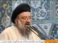 [31 Jan 2014] Tehran Friday Prayers | آیت الله سید احمد خاتمی - Urdu