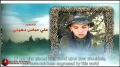 Hezbollah | Resistance | Those Who Are Close - The Will of the Martyrs 46 | Arabic Sub English