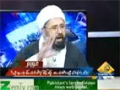 [Awam] Capital Tv   Saneyha Rawalpindi Tehqeeqat Kahan Tak Pohanchi - H.I Amin Shaheedi - 02 Feb 2014 - Urdu